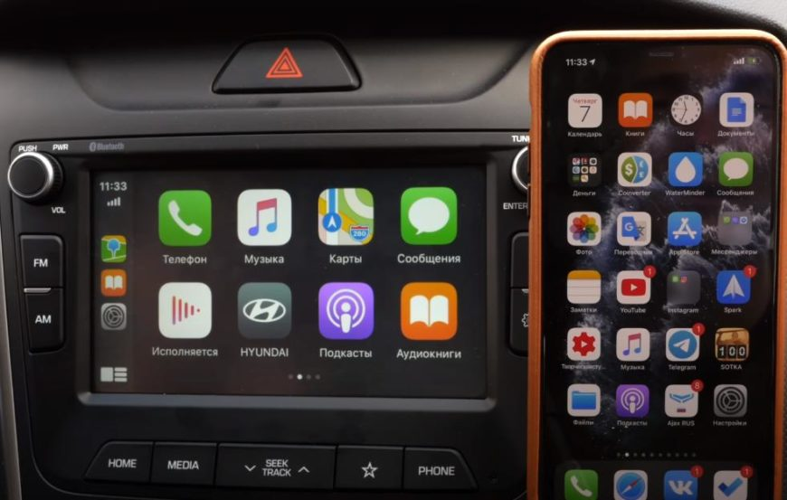 iPhone и CarPlay