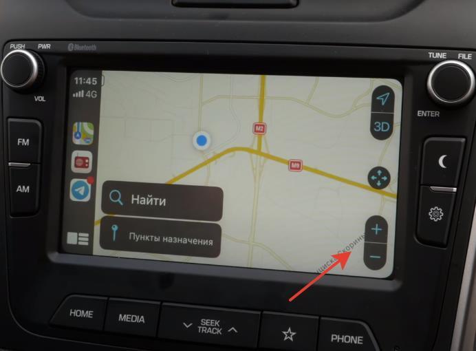 Навигация в CarPlay