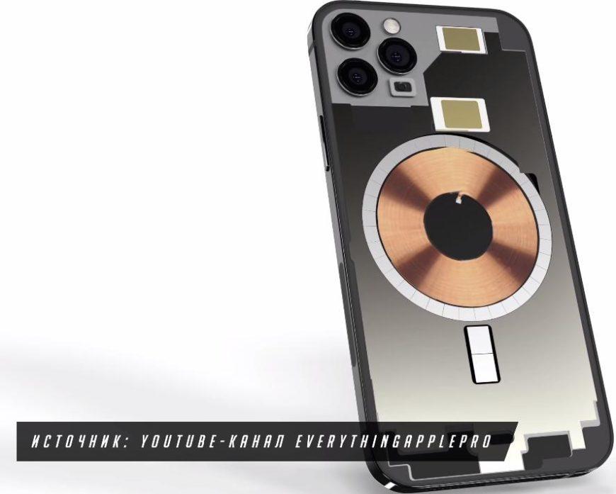 Магниты iPhone 12 Pro