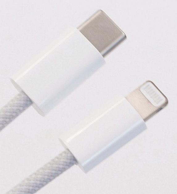 Тряпичный кабель lightning