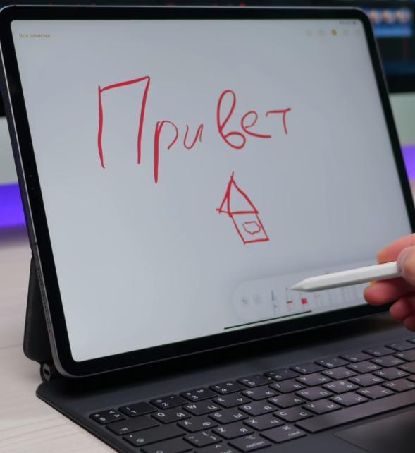 Стилус на планшете
