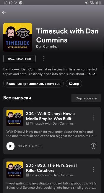 Подкасты в Spotify
