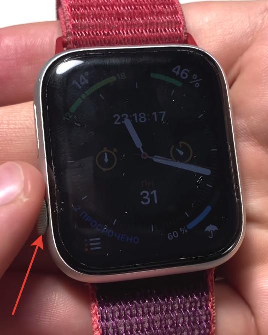 Время на Apple Watch