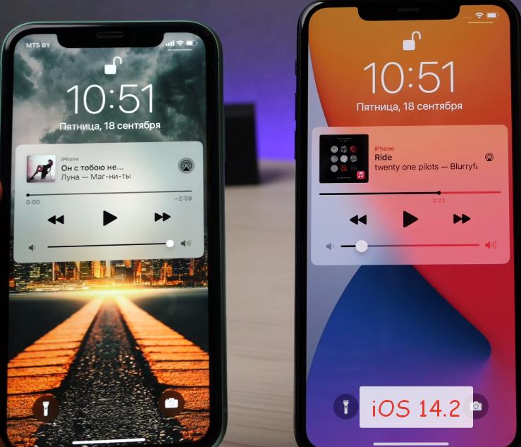 iOS 14.2 плеер