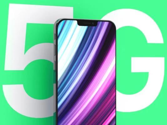 5G модем в iPhone 13
