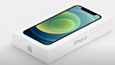 Коробка iPhone 12