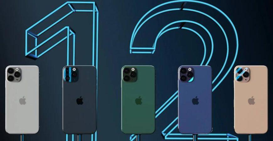 Модельный ряд iPhone 12