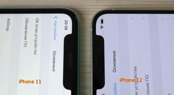 Рамка iPhone 12