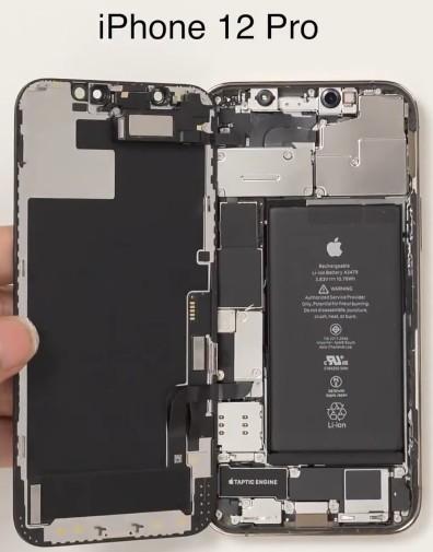 Аккумулятор в iPhone 12