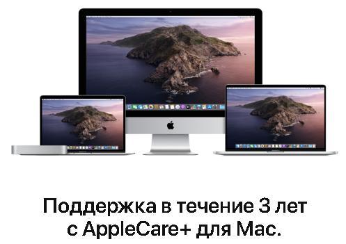 AppleCare+ для Mac