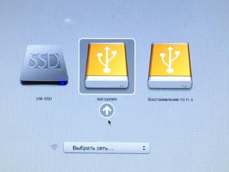 Загрузка macOS с флешки