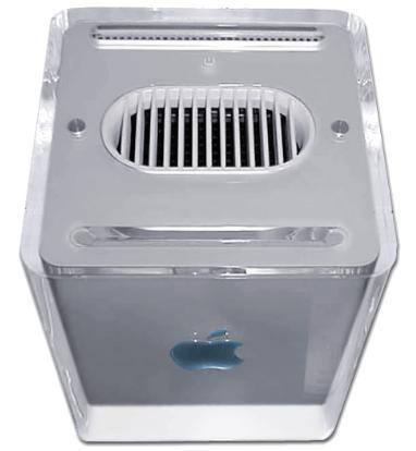 Power Mac G4Q