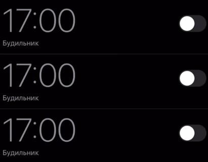Дубликат будильника