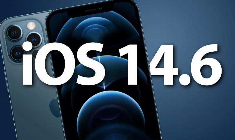 Обзор iOS 14.6