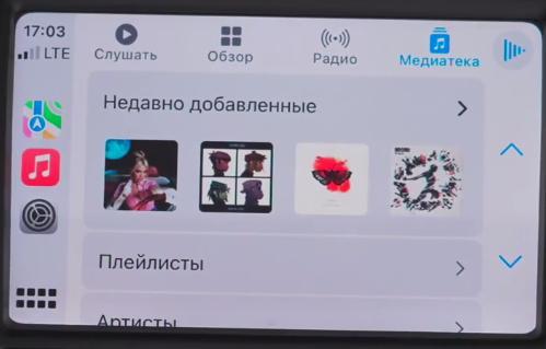 Музыка в CarPlay