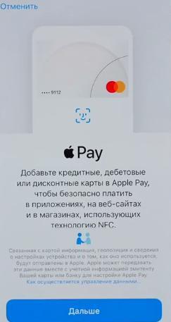 Поделиться банковским аккаунтом