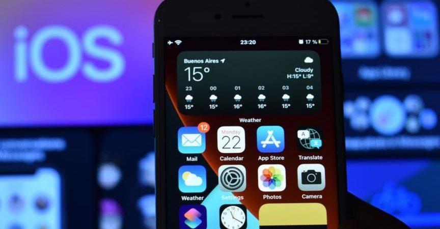 Подборка лайфхаков iOS 14