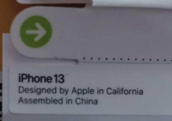 iPhone 12s или iPhone 13