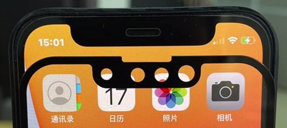 iPhone 13 выемка дисплея