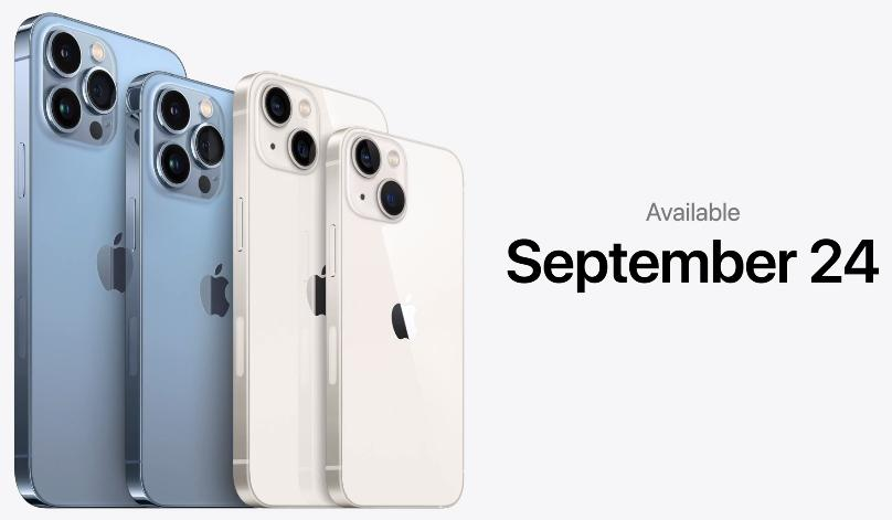 iPhone 13 старт продаж