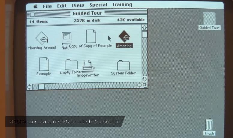 Интерфейс MacOS 1