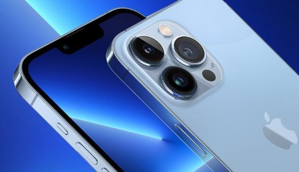 iPhone 13 Pro корпус